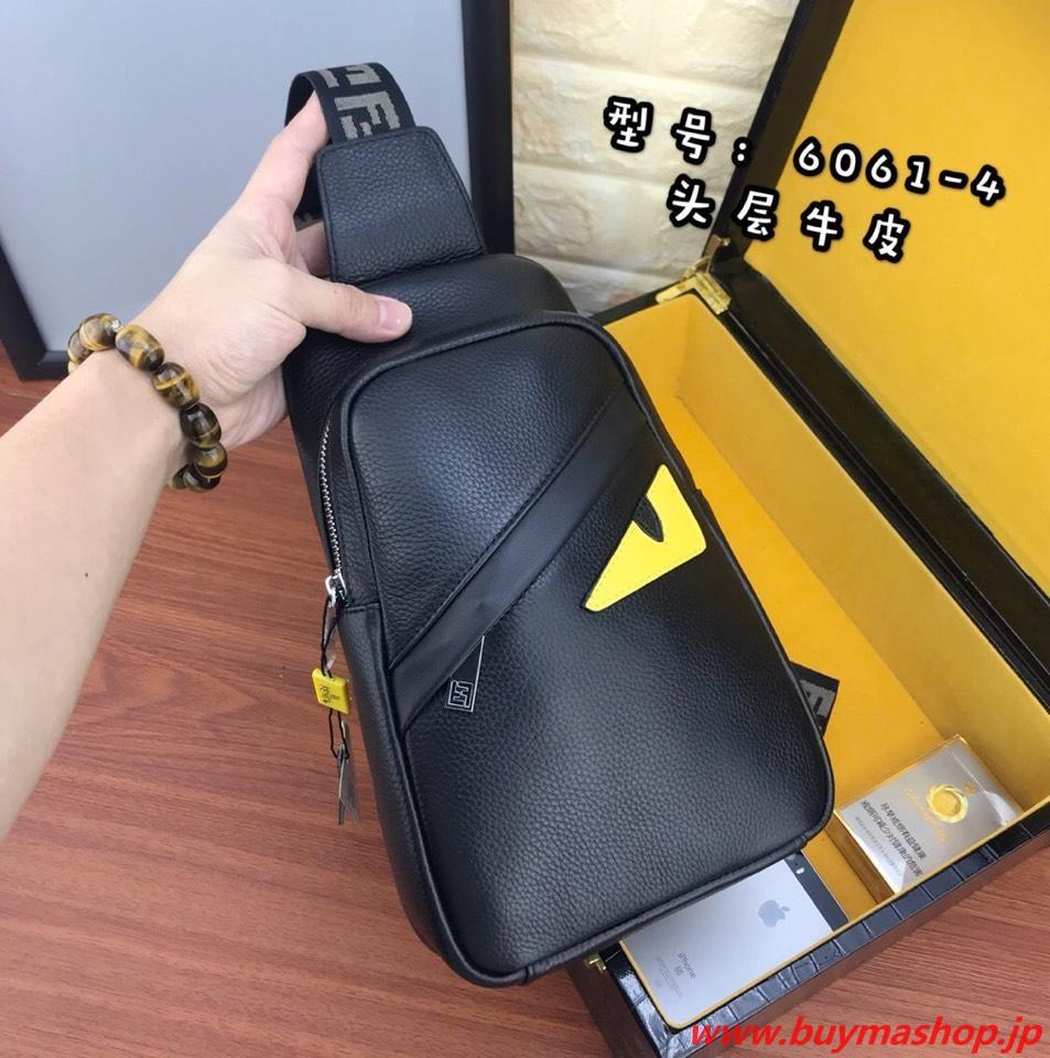バッグバグズ メンズ-フェンディ 偽物 黒 新作 斜めがけバッグ モンスター 流行り トラベルバッグ 旅行 1アイ スーパーコピーブランド販売