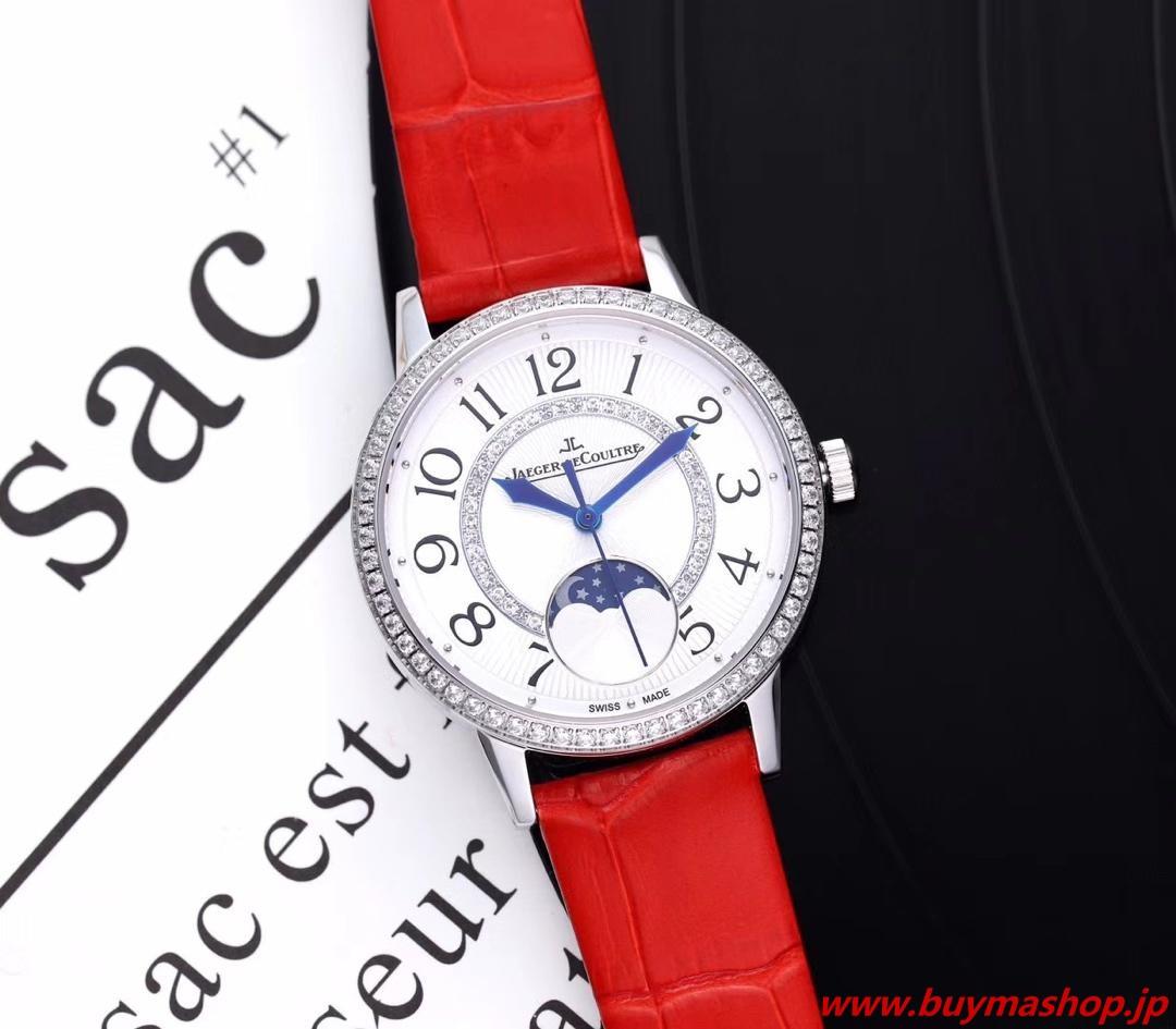 ジャガールクルト レベルソ 評価-偽物 シルバー ウィメンズ腕時計 ダイヤ 三日月形 デート ロマンチックな 美しい ムーンフェイズ