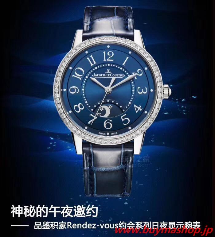 ジャガールクルト レディース自動巻き-偽物 シルバー ウィメンズ腕時計 ダイヤ 三日月形 デート ロマンチックな 美しい ムーンフェイズ
