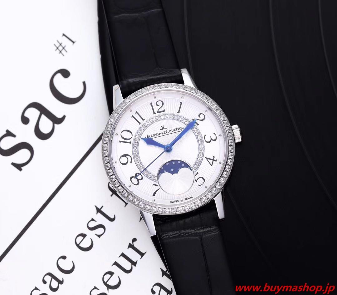 ジャガールクルト 店舗-偽物 シルバー ウィメンズ腕時計 ダイヤ 三日月形 デート ロマンチックな 美しい ムーンフェイズ
