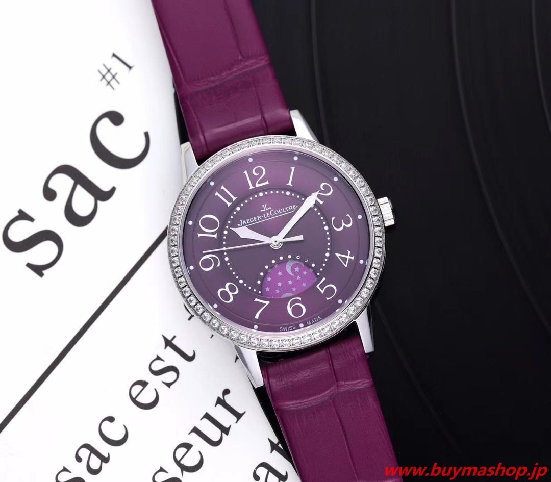腕時計 ジャガールクルト ムーンフェイズ-偽物 シルバー ウィメンズ時計 ダイヤ 三日月形 デート ロマンチックな 美しい ムーンフェイズ