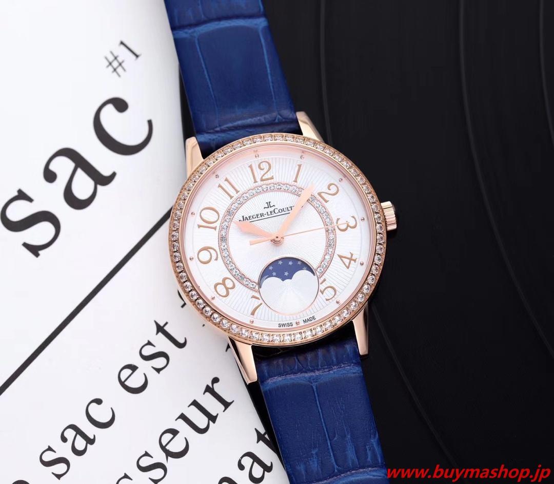 ジャガールクルト ムーンフェイズ レディース-偽物 ローズゴールド ウィメンズ腕時計 ダイヤ 三日月形 デート ロマンチックな 美しい ムーンフェイズ