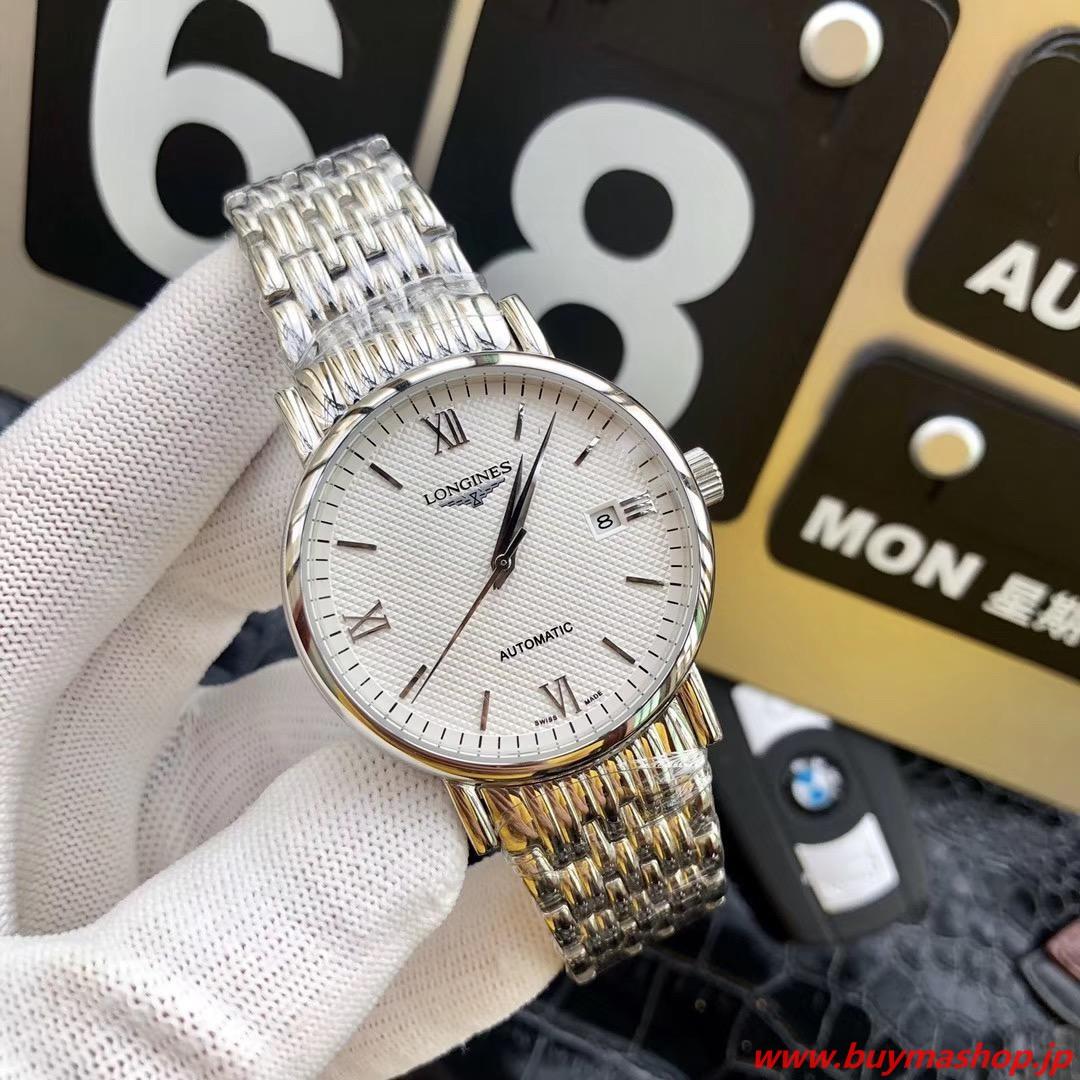 ロンジン オートマチック スーパーコピー-白シルバー メンズ腕時計 自動巻き 機械式 41mm 時計 ブランド 安い 偽物 オンライン ショップ
