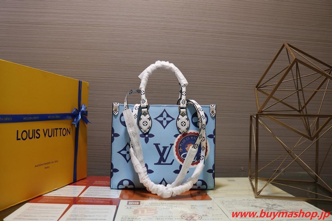 ヴィトン オンザゴー 青-コピー トートバッグ ジャイアント 小さなpm 2019aw 人気 両面 モノグラムトリミング ブランド偽物店舗
