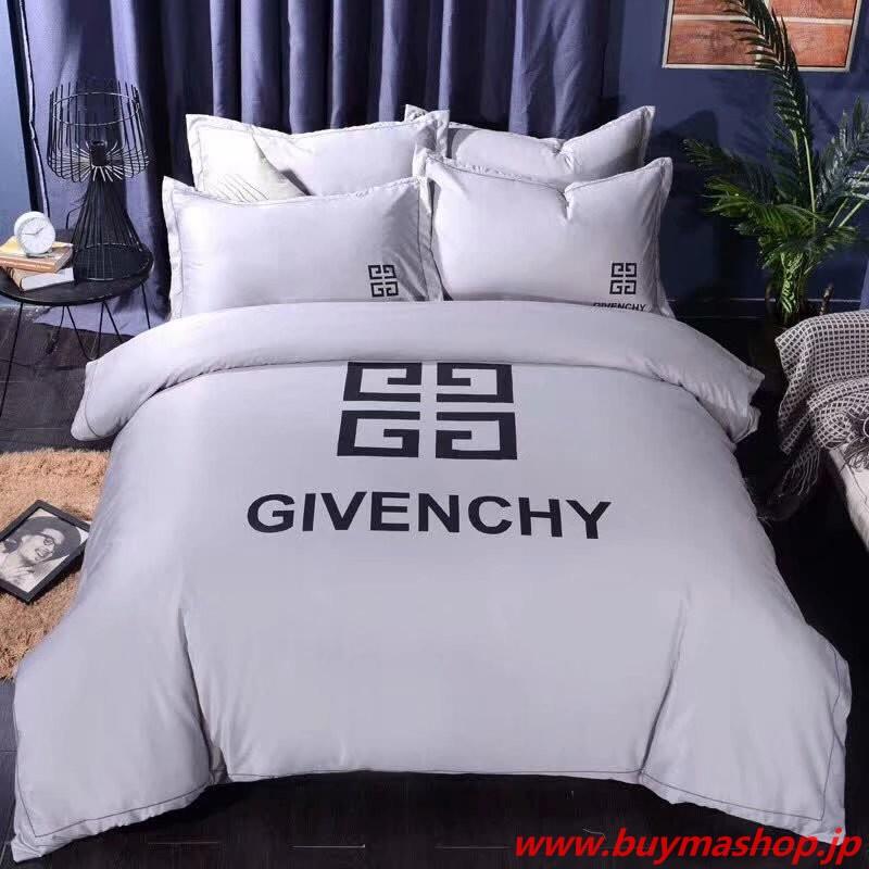 ジバンシー寝具柔らかい 緞子 手触り ベッド用 四点セットココマーク 寝具 布団セット/高級掛け布団カバー /ベッドカバー /枕カバー ブランド 高級感有り