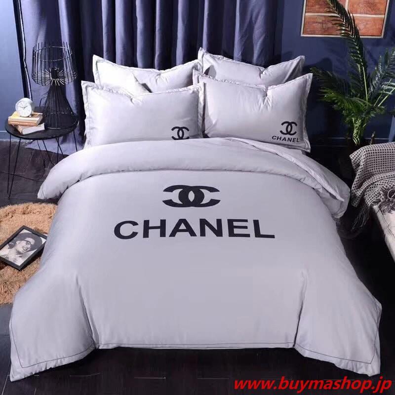 シャネルパロディ 寝具  ベッド用 四点セットココマーク 寝具 布団セット/高級掛け布団カバー /ベッドカバー /枕カバー ブランド 高級感有り