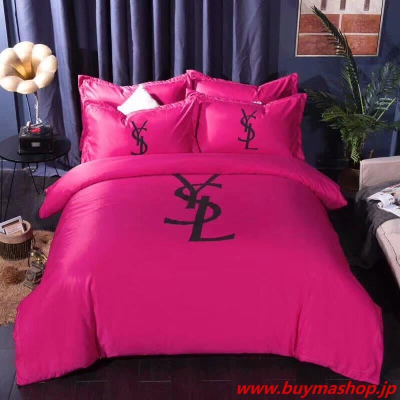 イヴサンローラン 寝具 ベッド用 四点セットココマーク 寝具 布団セット/高級掛け布団カバー /ベッドカバー /枕カバー ブランド 高級感有り