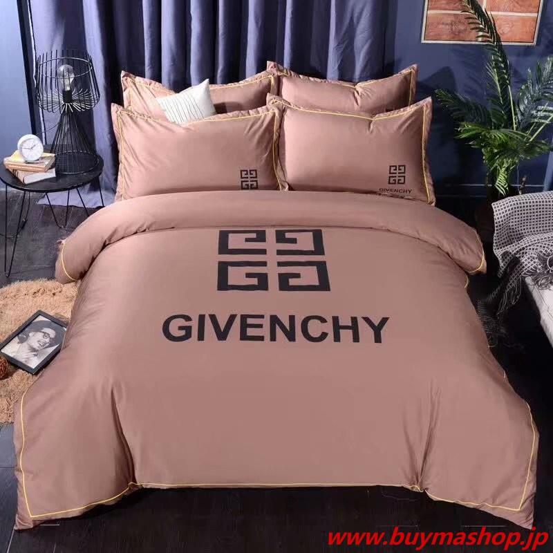 ジバンシー寝具 ベッド用 四点セットココマーク 寝具 布団セット/高級掛け布団カバー /ベッドカバー /枕カバー ブランド 高級感有り