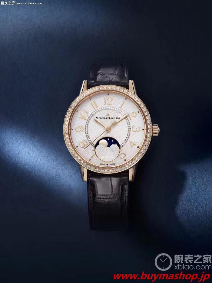 ジャガールクルト レベルソ ムーンフェイズ-偽物 ローズゴールド ウィメンズ腕時計 ダイヤ 三日月形 デート ロマンチックな 美しい ムーンフェイズ