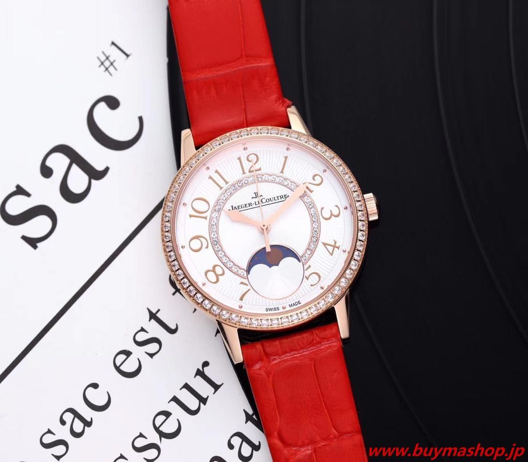ジャガールクルト ムーブメント-偽物 ローズゴールド ウィメンズ腕時計 ダイヤ 三日月形 デート ロマンチックな 美しい ムーンフェイズ