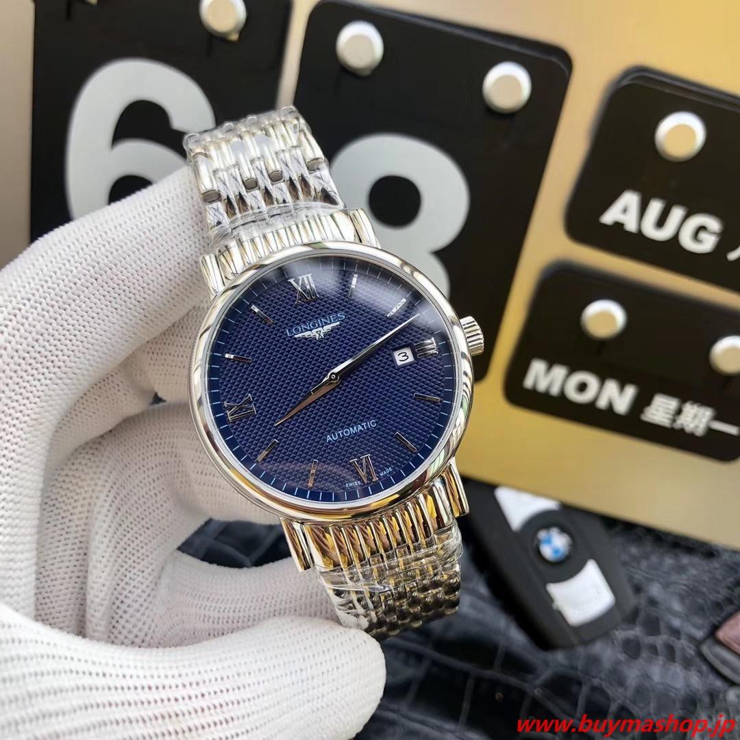 ロンジン 自動巻き 評価-コピー 青シルバー オートマチック メンズ腕時計 機械式 41mm 時計 ブランド 安い 偽物 オンライン ショップ