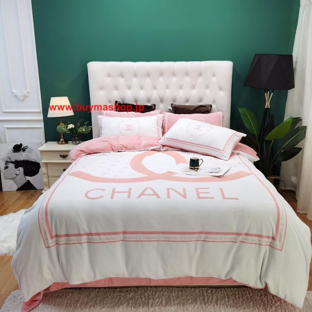 秋冬绒品Chanel シャネル寝具 ブランド 寝具 子供 寝具 ニトリ 布団 シングル 肩当 て 寝具 高級でおしゃれなブランド寝具布団カバー、ベッドシーツ、枕カバー4点セット