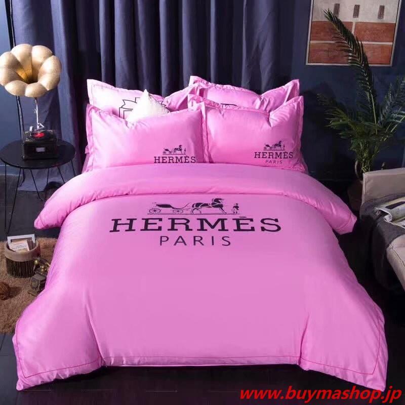 エルメス寝具 カーペット柔らかい 緞子 手触り ベッド用 四点セットココマーク 寝具 布団セット/高級掛け布団カバー /ベッドカバー /枕カバー ブランド 高級感有り