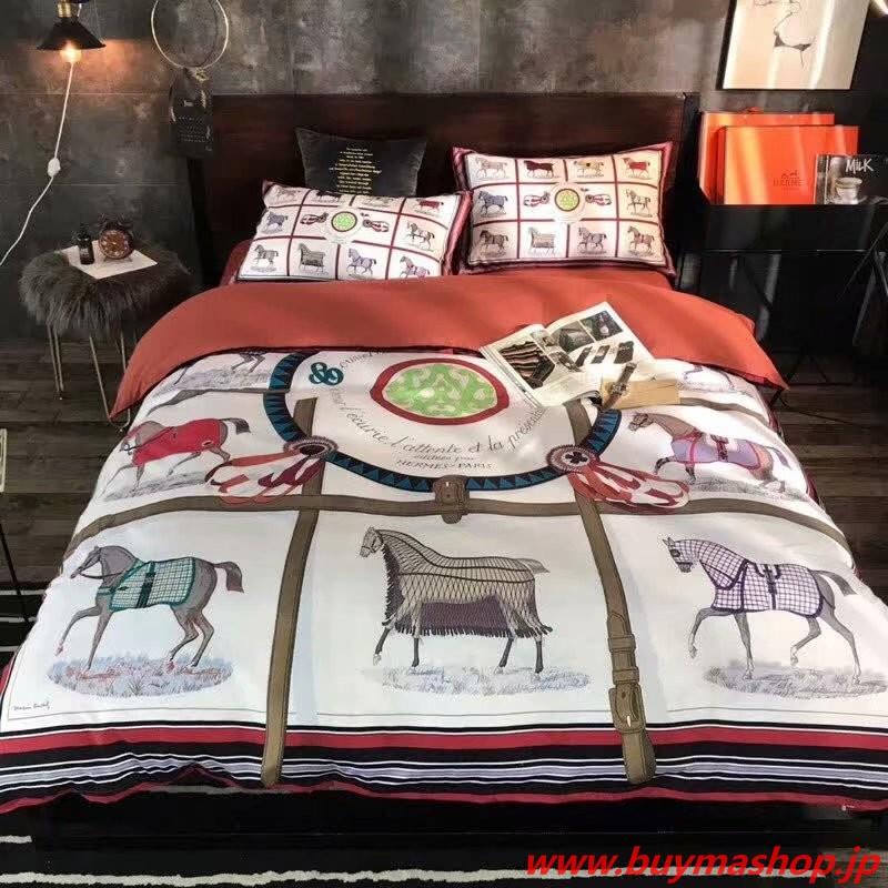 エルメス寝具柔らかい 緞子 手触り ベッド用 四点セットココマーク 寝具 布団セット/高級掛け布団カバー /ベッドカバー /枕カバー ブランド 高級感有り